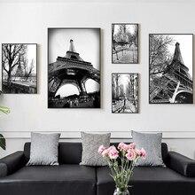 Fotografía de París impresiones carteles blanco y negro Torre pared del hogar cuadros lienzo pintura de la galería de París decoración de la pared