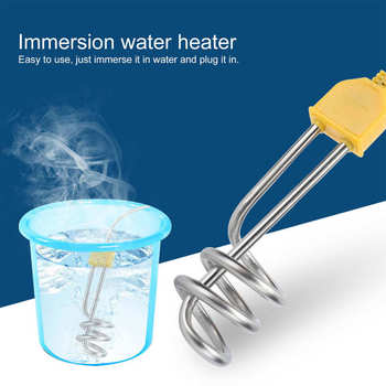 1500W Immersion Water Heater Portable Floating Electric Boiler Hot Water Heating Element for Bathtub Swimming Pool Travel Use electric water heater immersion floating hot water boiler element bathroom swimming pool water heating 2000w 220v 1 5m cable