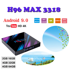 2019 hot sale tv box H96 MAX 3318 WiFi 2.4G/5G H.265 Bluetooth 1080P USB 3.0 android9.0 set top support iptv subscription