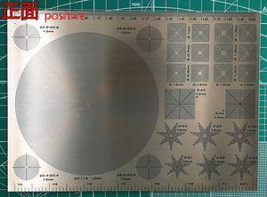 GALAXY T02 Maker Easycutting Jig 1 20 см x 15 см GP