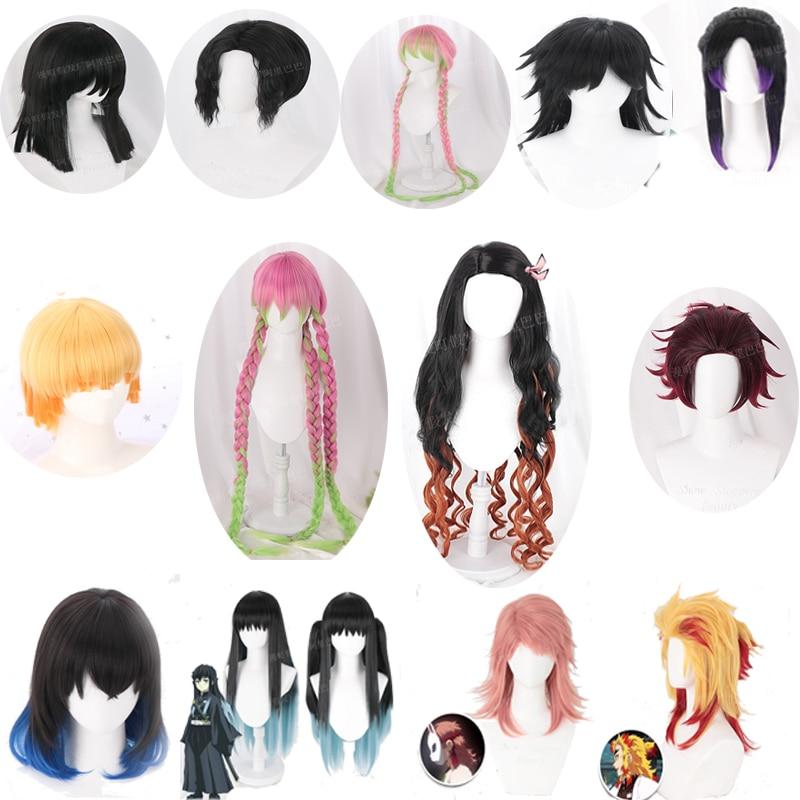 All Role Demon Slayer: Kimetsu No Yaiba Cospaly Costume Wig Hair Kamado Nezuko Kochou Shinobu Kamado Tanjirou  Kochou Shinobu
