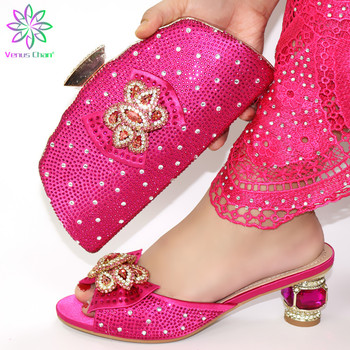 African Shoes And Bags To Match Set High Quality Women Shoes And Bag Sets Italian Shoes And Bag Set For Party