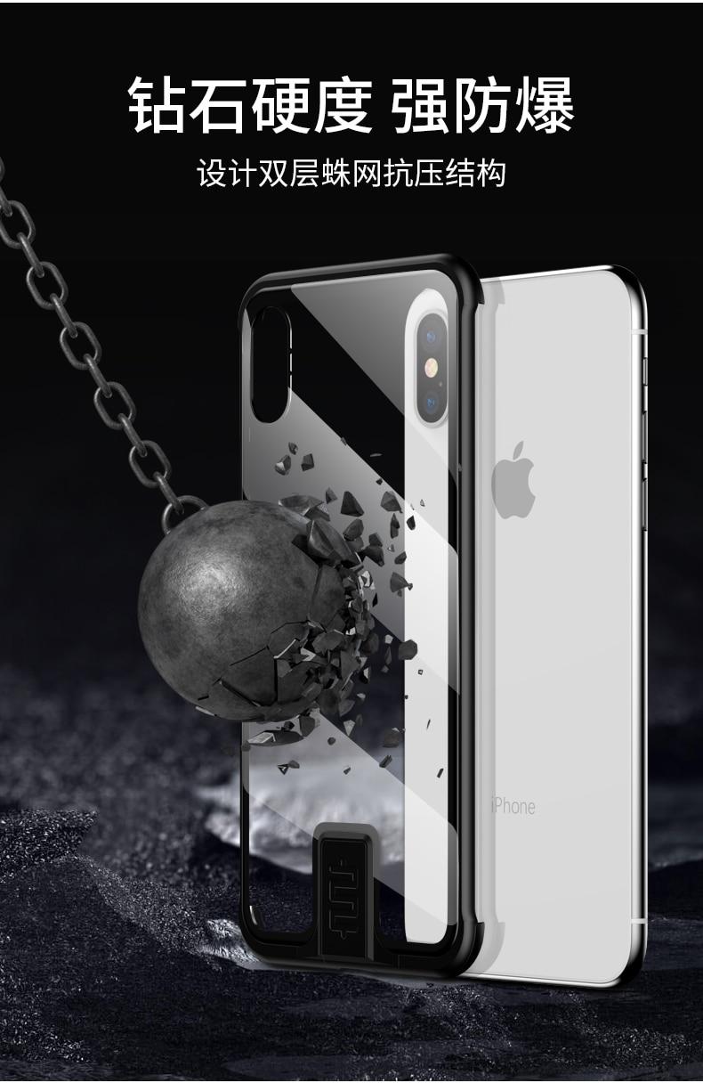 雅仕二代iPhoneX_12