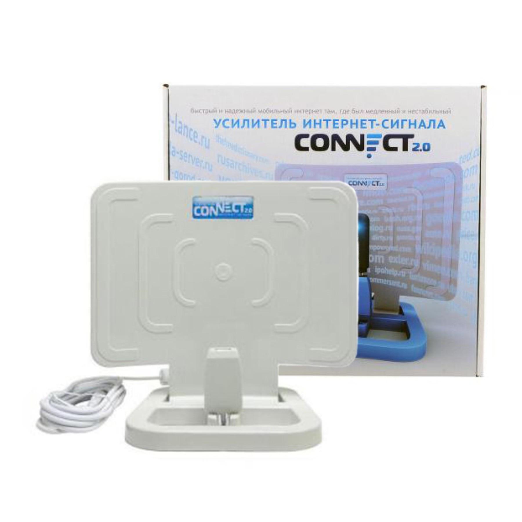 Antenna Indoor Amplifier Internet Signal Connect 2.0