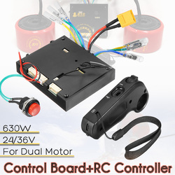 24-36V Tablero de Control de monopatín eléctrico + Control remoto para Motor Dual ESC piezas de repuesto Scooters patín Accesorios