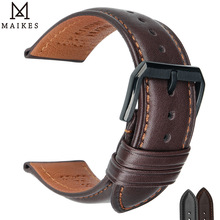 MAIKES luxury Genuine Leather Watch Bands 20mm 22mm 24mm Soft Cowhide Leather Strap Bracelet For Longines Casio DW Watchband