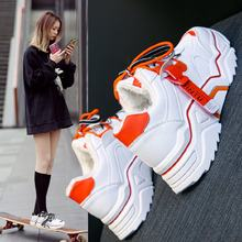 Women Sneakers Hidden Heels Winter High Top Plush Inside Warm Dad Chunky Platform Height Increasing Black Ankle Sneakers Female(China)