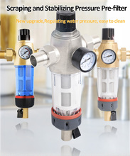 Новый сифон для очистки и стабилизации давления, фильтр для фоновой промывки, регулирующий давление воды в доме, предварительно фильтр из латуни с никелированным покрытием