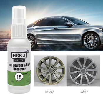 HGK-18 Car Paint Wheel Iron Powder Spot Rust Remover Cleaning Agent Wheel Rim Car Cleaner Coating Supplies Cloth Rust Remove