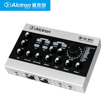 Alctron U16K MK3 ProไมโครโฟนภายนอกUSB Audio Interface 16 DSP Effectsสำหรับโทรศัพท์มือถือPCแล็ปท็อปออนไลน์ร้องเพลง