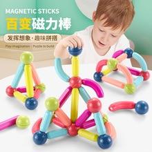 Children toys Magnetic construction set magnetic balls beads Constructor blocks Magnet building Neo cube girls boys