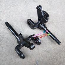 цена 1Pair/2pcs Steering Strut Knuckle Spindle Fit For China ATV 110cc 150cc 200cc 250cc Go Kart Buggy UTV Quad Bike Parts онлайн в 2017 году