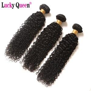 Image 4 - Brasiliano Riccio crespo 3 Bundle Deal Con Chiusura Dei Capelli Umani Bundle Con Chiusura Non Capelli di Remy Del Tessuto Fortunato Queen Hair