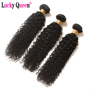 Image 4 - Brazilian Kinky Curly 3 Bundles Deal With Closure Human Hair Bundles With Closure Non Remy Hair Weave Lucky Queen Hair