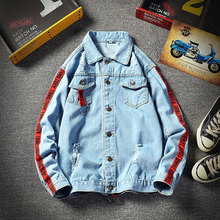 Men Jacket 2020 New Spring and Summer Men's Ripped Denim Jackets with Loose