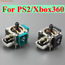Peças de reparo para jogos xbox360, joystick 3d analógico de vibração, módulo de sensor de polegar, rocker para xbox 100, ps2, 360 peças