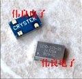 WEILIANG аудио кристек CCHD-575 осциллятор