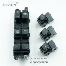 Conjunto do interruptor de controle do elevador da janela de esirsun com luz de fundo apto para 2014-2019 hyundai creta ix25, 93570-c90004x, 93580-c9000