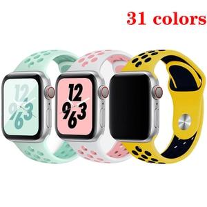 sport silicone strap for apple