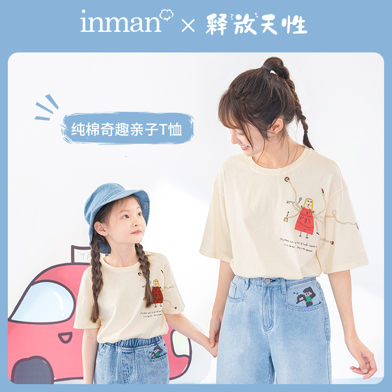 INMAN RELEASE OF NATURE Series 2020 Summer New Arrival Child Interest Handpainted Graffiti Printed Parent-child Dress