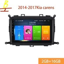 Автомагнитола 4G Android 8,1, мультимедийный видеоплеер для Kia carens 2014, 2015, 2016, 2017, Wi-Fi, ОЗУ 2 Гб, ПЗУ 32 ГБ, GPS-навигация