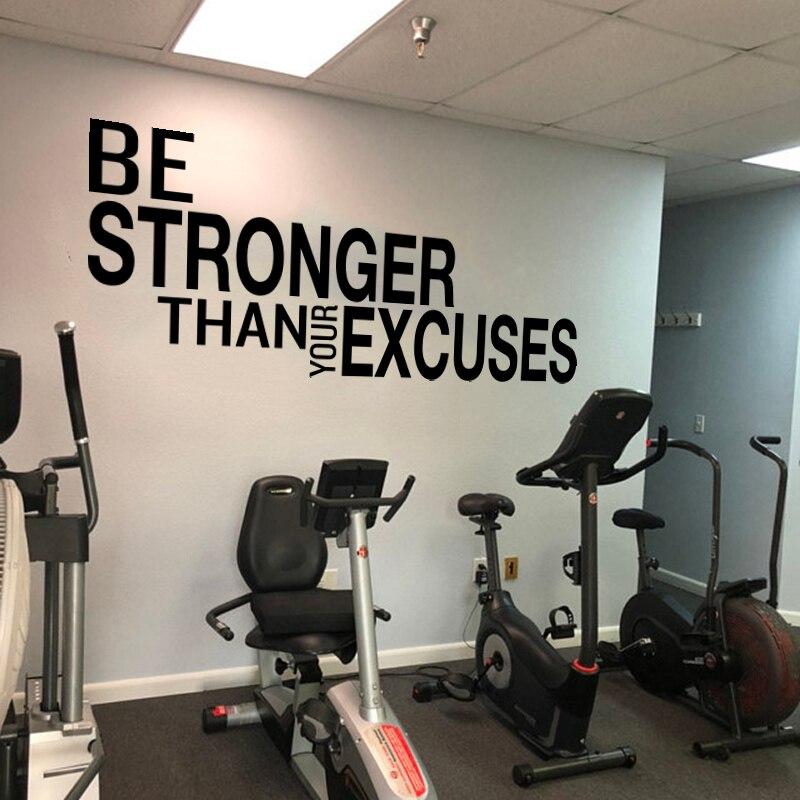 Будьте мощнее, чем ваши отговорки, наклейка на стену спортзала, класс, мотивирующий вдохновляющий цитата, Настенная Наклейка для фитнеса, Кр...