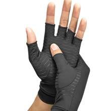 Sıkıştırma bakır artrit eldiven el bilek Brace ağrı tedavisi kadın bakır kabartma eldiven Anti-kayma erkekler parmak eldiven R2I0