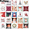 Christmas Gift Cushion Covers Cute Cartoon Santa Claus Pillow Cover for Sofa Home Xmas Decoration Throw Pillowcases 45x45cm