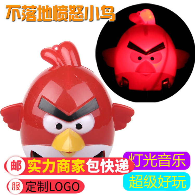 Shining Music Without Landing Bird Children Electric Universal Car Stall Night Market Children Flash Toy Gift