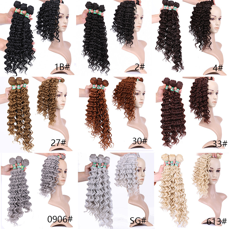 Heat Resistant Silver Grey Ombre Brown 3Pieces 16-20 Inch 210g Synthetic Hair Extensions Weave Hair Bundles Extensions