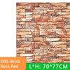 D05-Brick-Rock Red