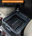 Car Armrest Box Stor...