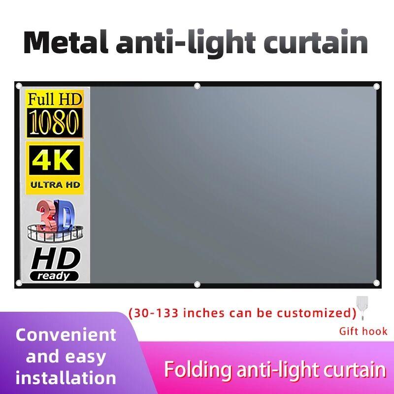 Veidadz 16:9 projetor matel tela de cortina anti-luz 133 120 110 polegadas casa ao ar livre escritório portátil 3d hd tela de projeção