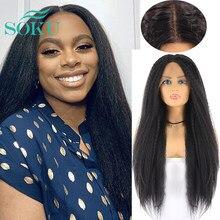 SOKU-peluca lisa de Largo rizado para mujer, pelo sintético de malla con división, Color negro, ombré, marrón, de encaje con línea de pelo Natural