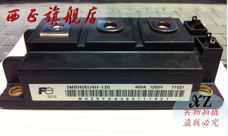 1MBI400U4-120 genuine. Power IGBT module , spot--XZQJD