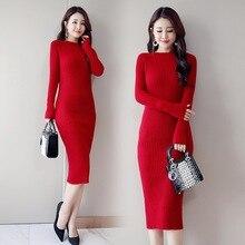 סוודר שמלת נשים קוריאני אופנה אישה לסרוג שמלות חורף אישה קרדיגן Bodycon שמלה אלגנטי נשים סוודרים שמלות Vestido
