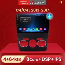 Junsun – autoradio V1 pro, Android 10, 2 go/32 go, Navigation GPS, lecteur multimédia vidéo, dvd, 2 din, pour voiture citroën C4, C4L (2013 – 2017)