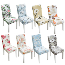 Floral Printing Elastic Stretch Chair Cover Home Decor Dining Chair Cover Spandex For Dining Room Kitchen Wedding Banquet Hotel