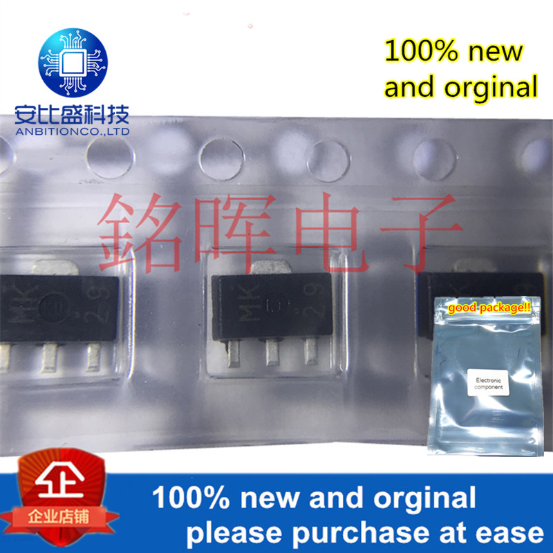 10pcs 100% New And Orgianl 2SB799-T1 2SB799 Silk-screen MK SOT89 In Stock