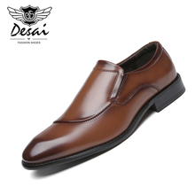 2019 Mens Autumn New Business Dress Shoes Men Genuine Leather Slip-On Gentleman Office Simple Casual EU Size 39-44