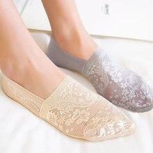 1 paire de chaussettes pour femmes et filles, Style dentelle, motif floral, courtes, antidérapantes, cheville Invisible, Sexy, noires, douces, pantoufles, pas de spectacle
