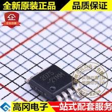 5 шт. MIC2075-2YMM MSOP-8 MIC2075 2075