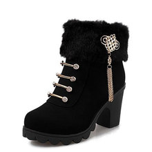 YeddaMavis Black Boots Warm Snow Winter Women Shoes Korean Wild Side Zipper PU Womens Woman