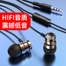 Metal In-ear Headphones Turbine Bass with Wheat-by-Wire Mobile Phone Computer MP3 Universal Earphone