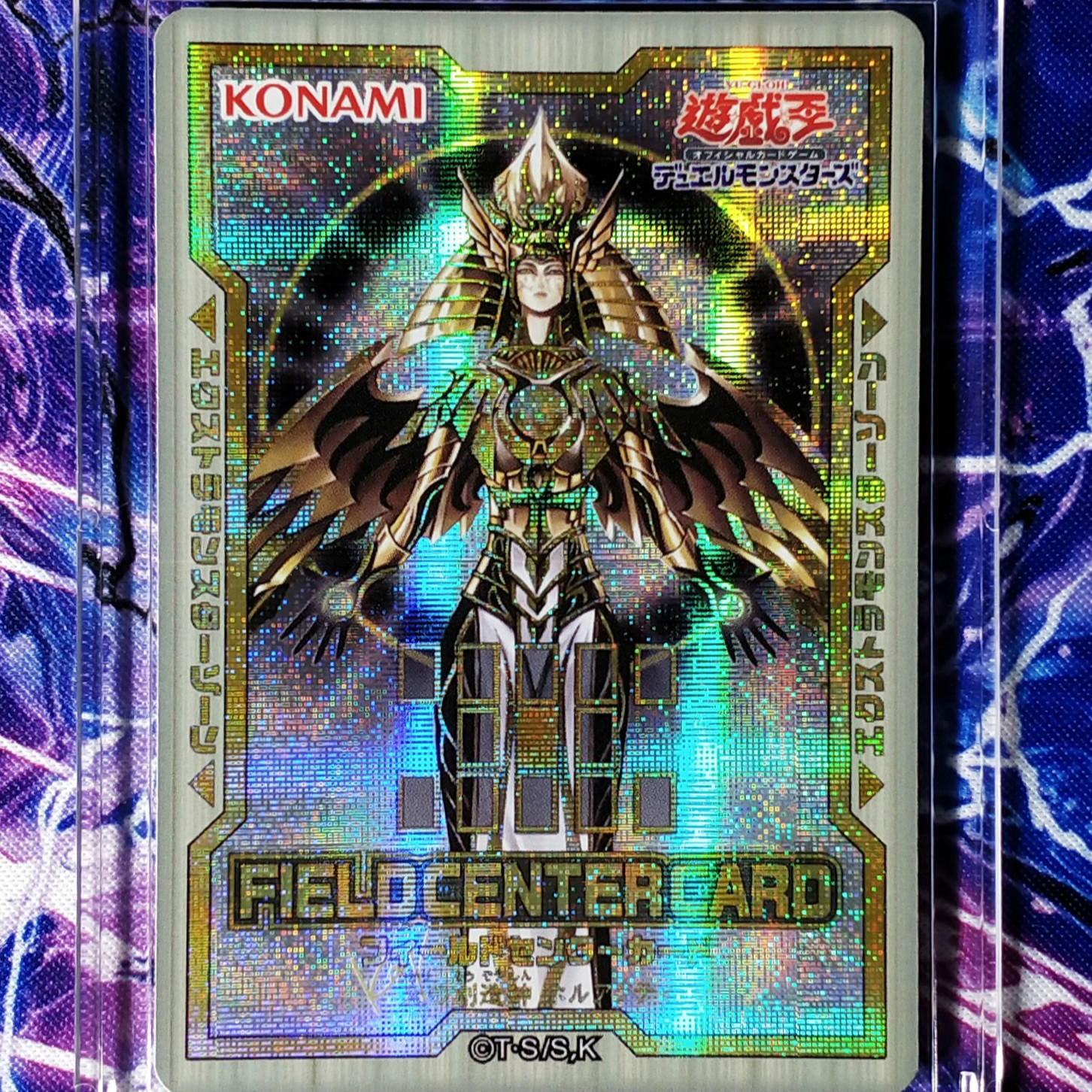 Yu Gi Oh Holactie The Creator Of Light DIY Colorful Toys Hobbies Hobby Collectibles Game Collection Anime Cards