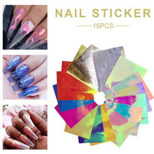 New Women Set Of 16 Colors Laser Flame Color Intrigue Nail Ornament Stickers For All Skin Types Art Tool new