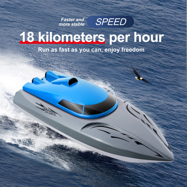 New Function Fixed Speed Cruise Remote Control Fishing Finder Boat  Light Lure Fishing Smart RC Bait Boat Rc Toy Gift Outdoor 2
