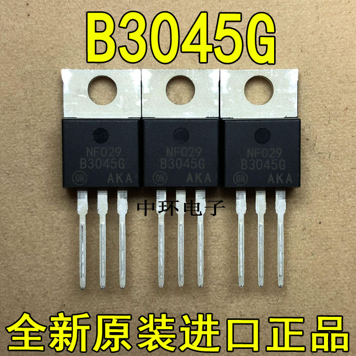 10pcs/lot B3045G <font><b>MBR3045</b></font> TO-22030A 45V MBR3045CT image