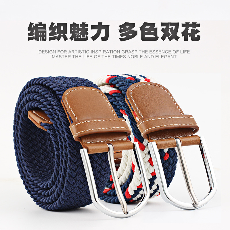 60 Colors Men/Women Canvas Pin Buckle Belts Casual Elastic Waistband  Braided Belt