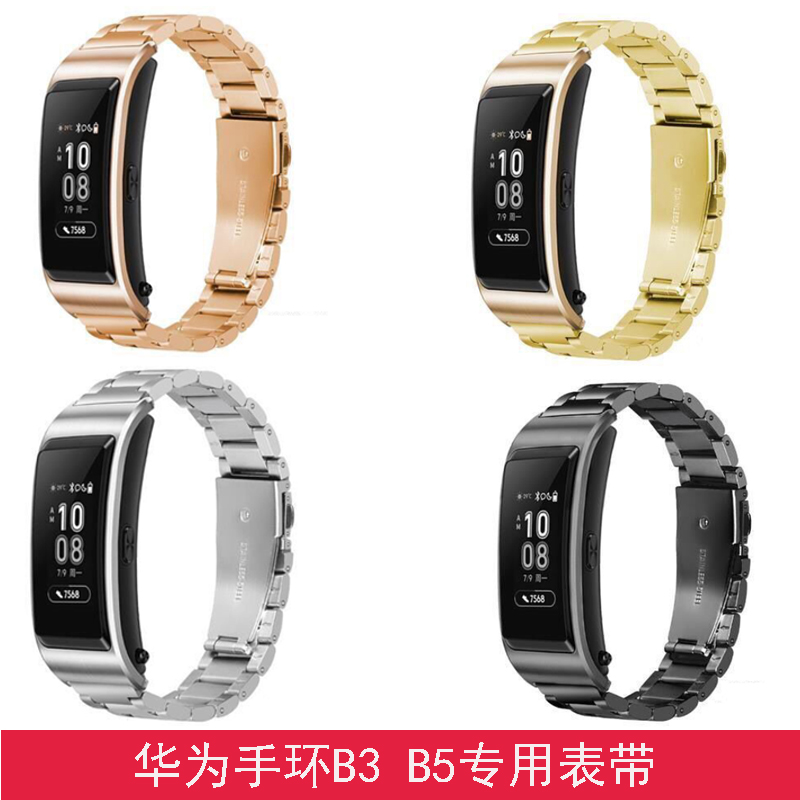 New Arrival16mm 18mm Stainless Steel Bracelet Metal Band For Huawei B3 B5 Talkband Wristband Strap Milanese 4 Colors